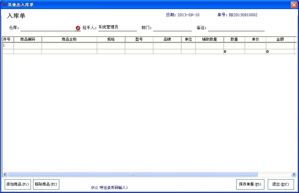 QQ截图20130910154653.jpg