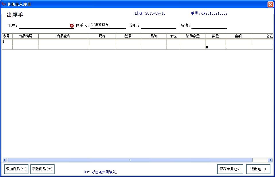 QQ截图20130910155002.jpg