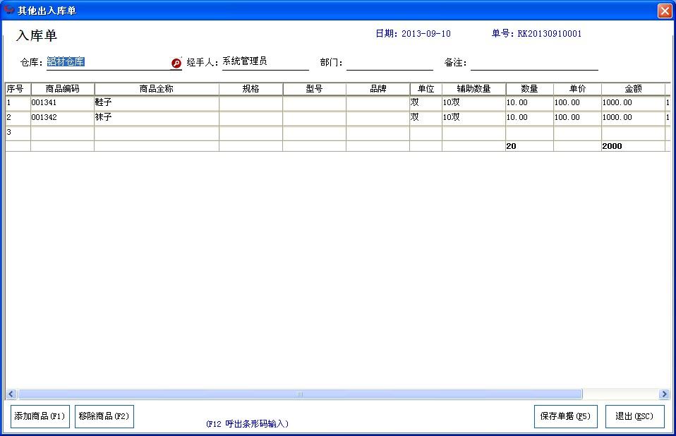 QQ截图20130910155353.jpg