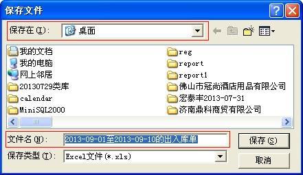 QQ截图20130910160159.jpg