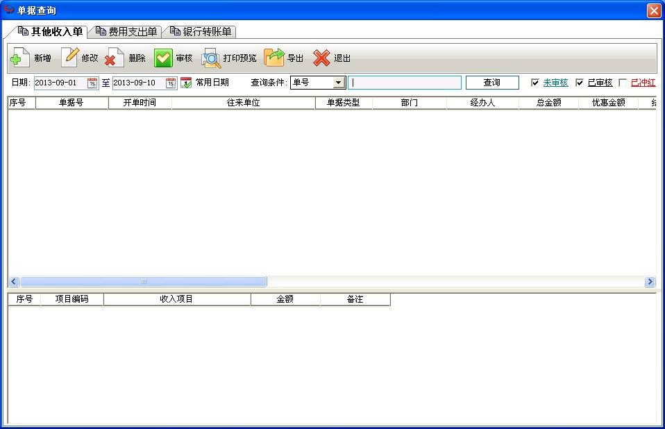QQ截图20130910160819.jpg