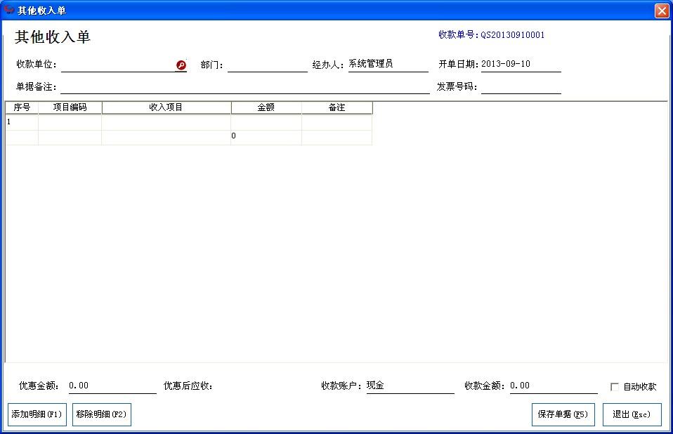 QQ截图20130910161608.jpg