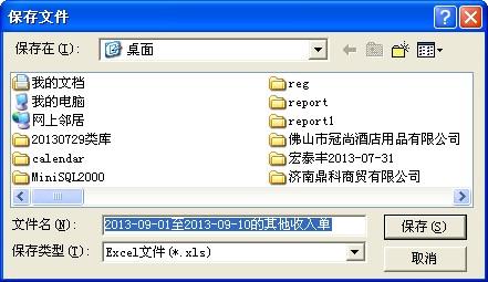 QQ截图20130910162110.jpg