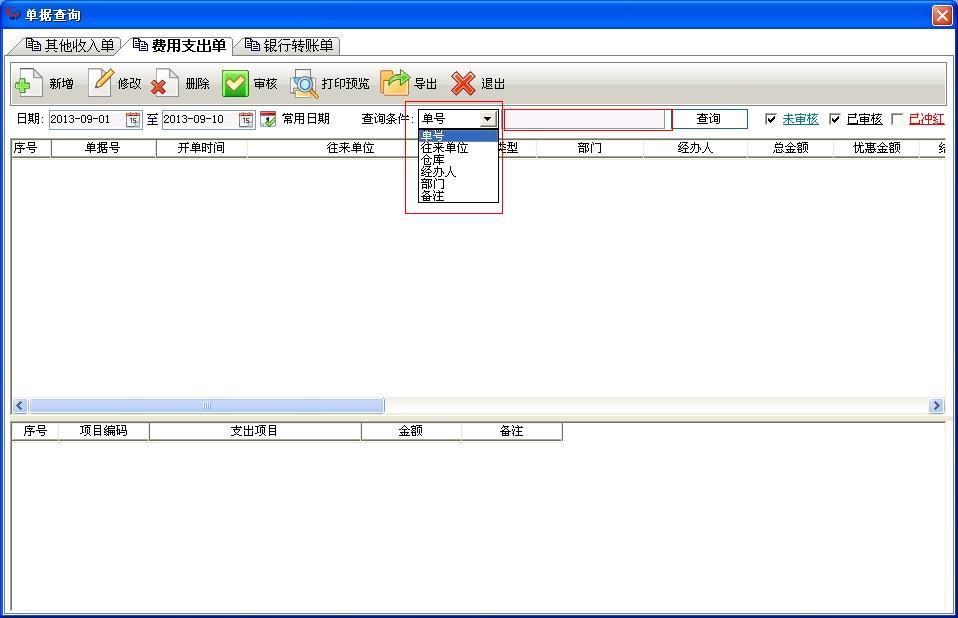 QQ截图20130910162411.jpg