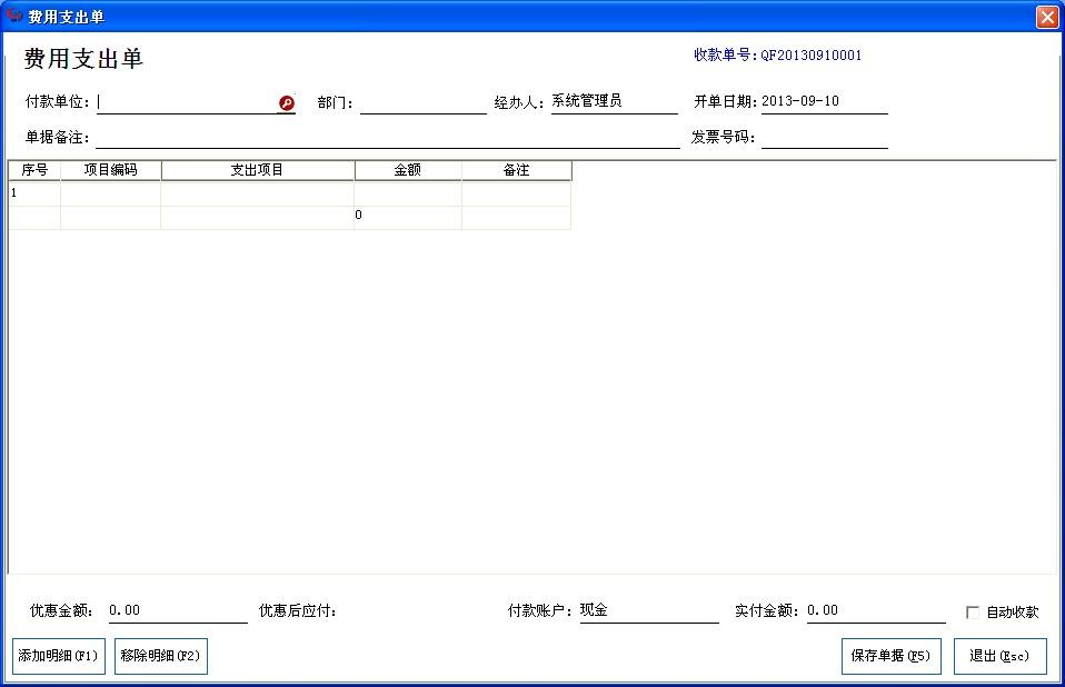 QQ截图20130910162517.jpg