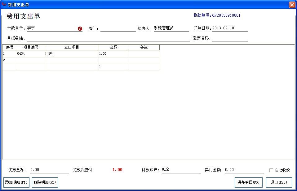 QQ截图20130910162809.jpg