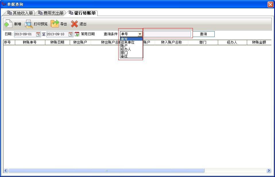 QQ截图20130910163412.jpg