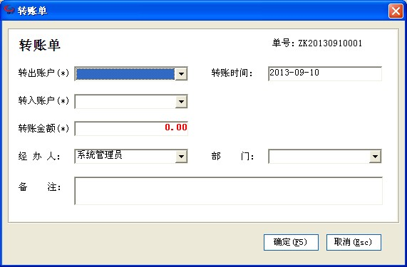 QQ截图20130910163540.jpg