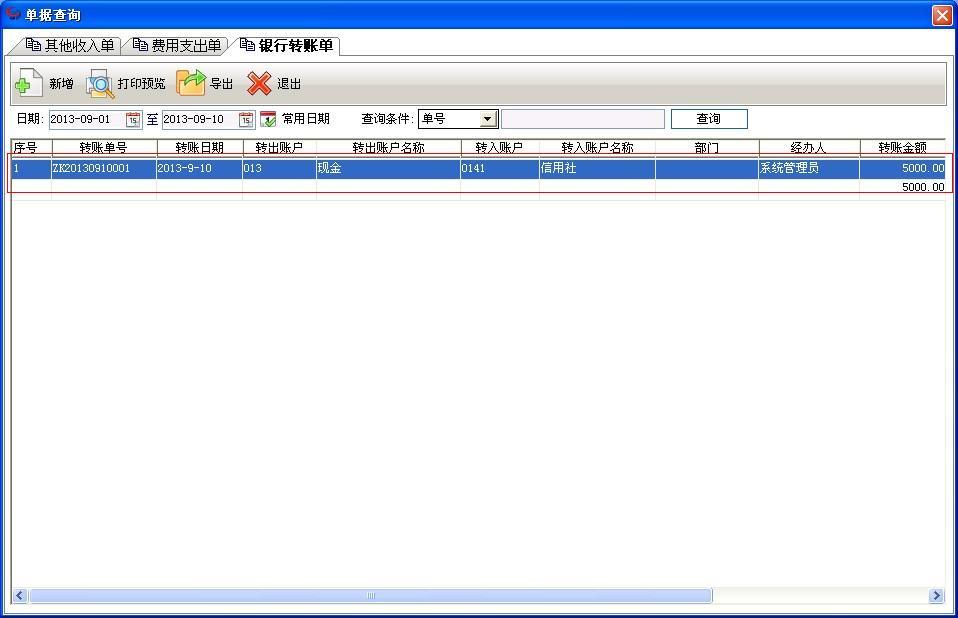 QQ截图20130910163725.jpg