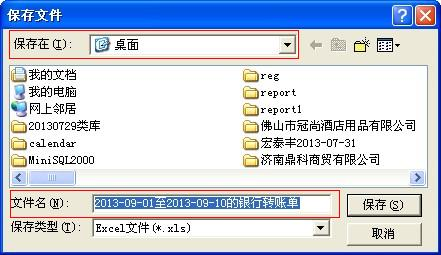 QQ截图20130910163832.jpg