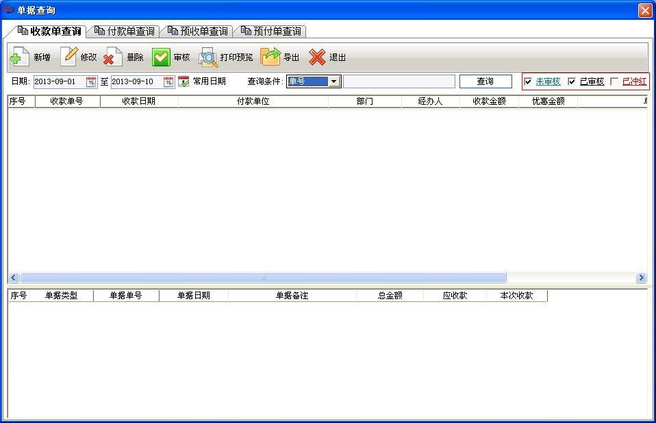 QQ截图20130910165019.jpg