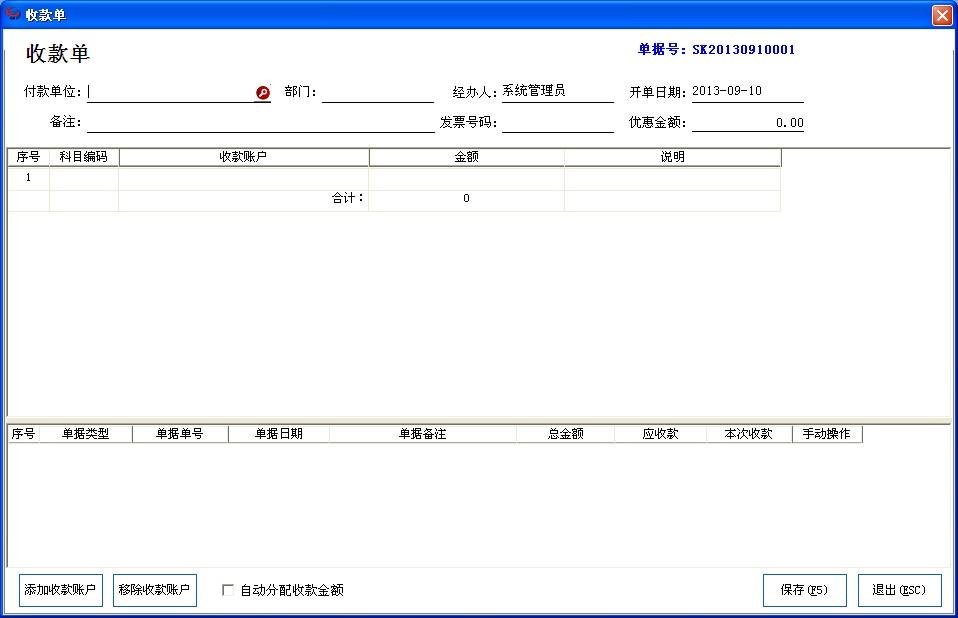 QQ截图20130910165239.jpg