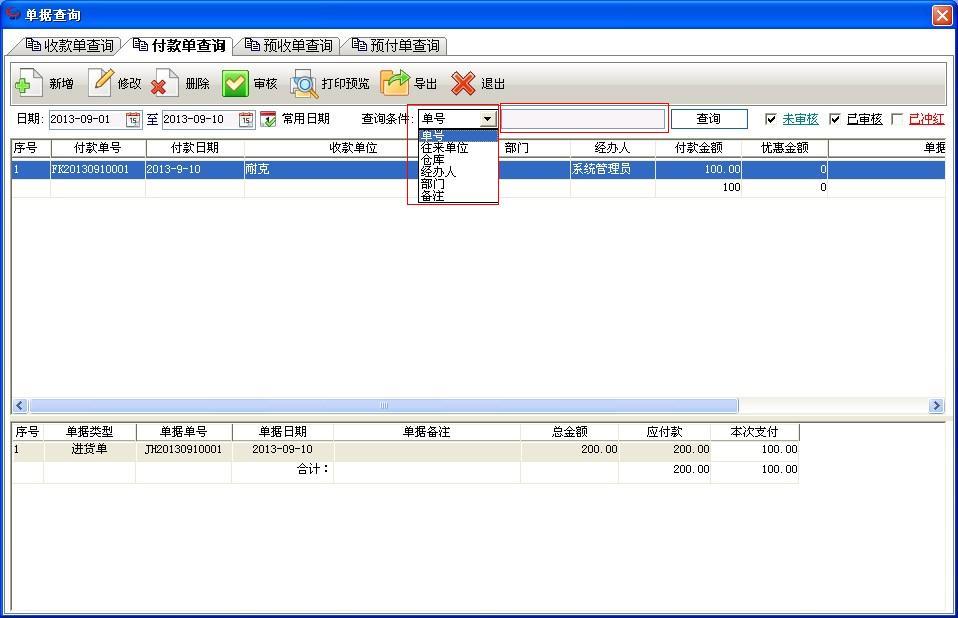 QQ截图20130910170155.jpg