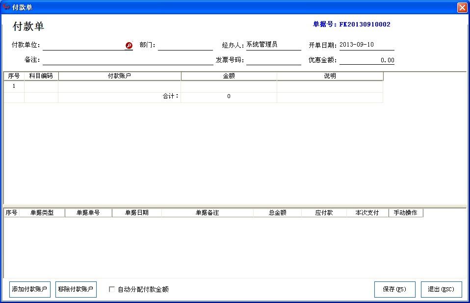 QQ截图20130910170513.jpg