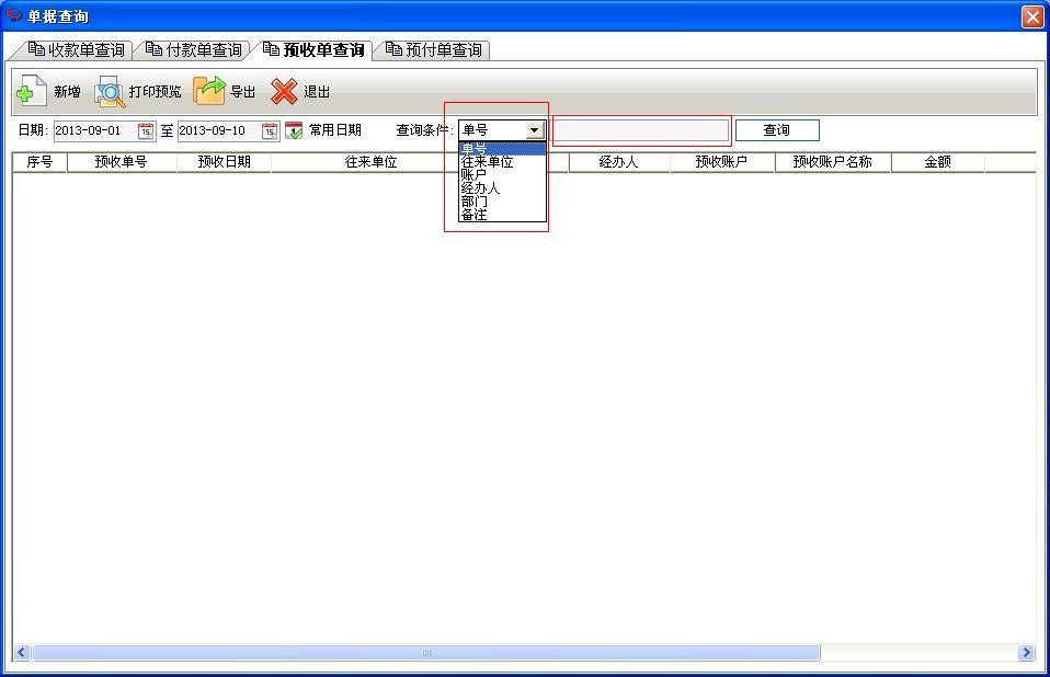 QQ截图20130910171952.jpg