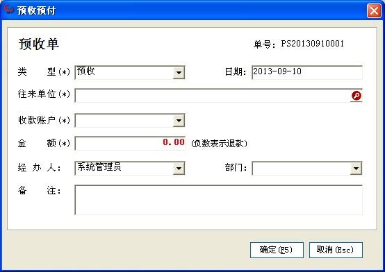 QQ截图20130910172302.jpg