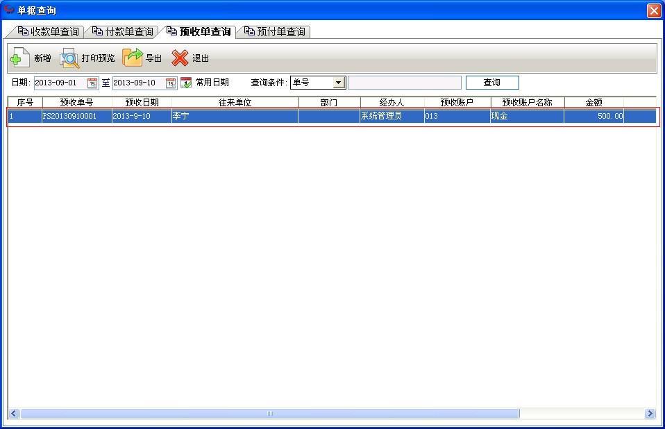 QQ截图20130910172400.jpg