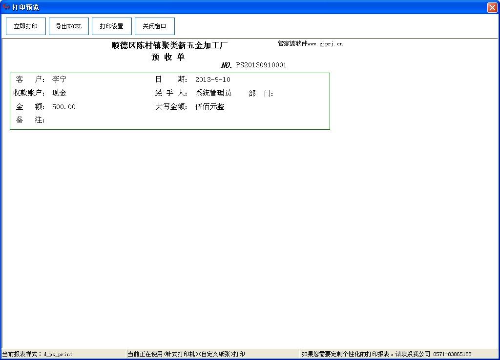 QQ截图20130910172441.jpg