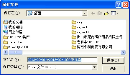 QQ截图20130910172515.jpg