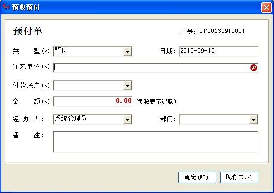 QQ截图20130910174036.jpg