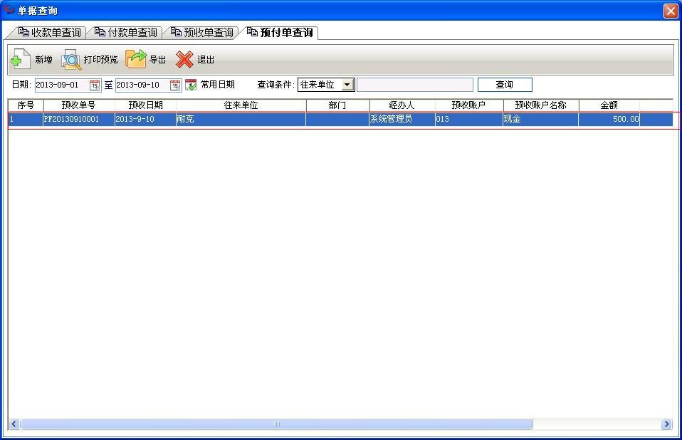 QQ截图20130910174126.jpg